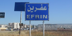 efrin1