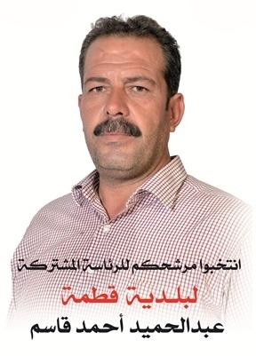 Ebdil Hemid Qasim