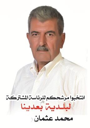 Mihemed Osman