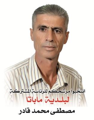Mistefa Qadir