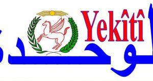 Logo - Elwehde