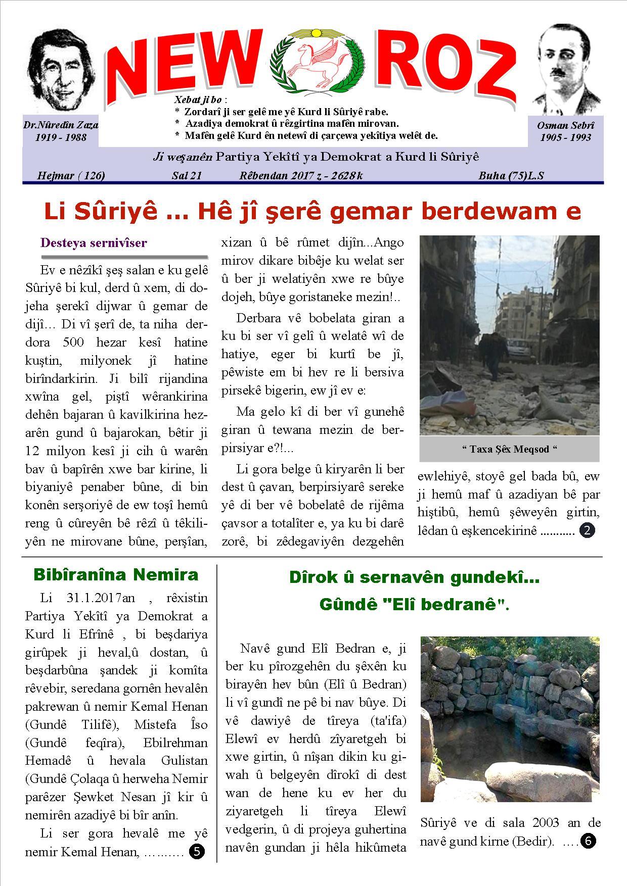Newroz-126-1