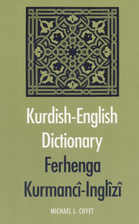 Ferhenga Kurdi-Inglizi