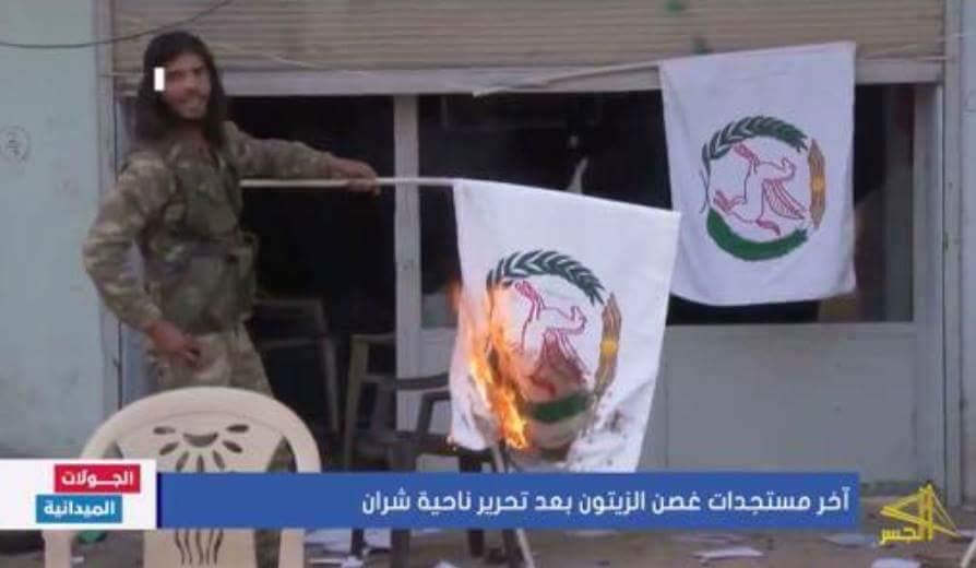 حرق رمز حزب الوحـدة